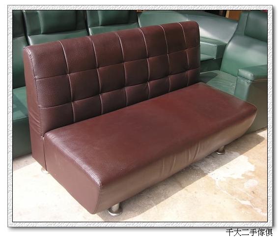 已出售商品:无扶手沙发椅