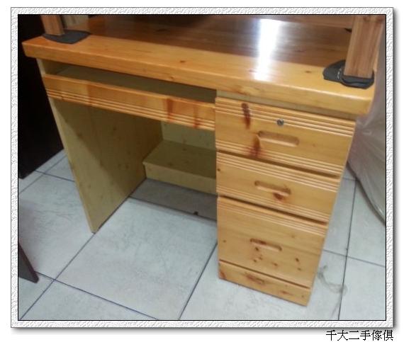松木电脑桌
